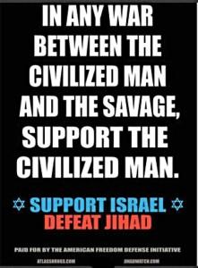 Pro-Israel / Anti-Sharia Ad