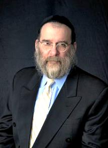 David Yerushalmi, Esq.