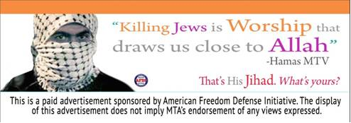 Hamas TV--Killing Jews Ad