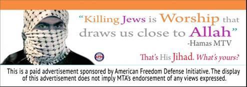 Anti-Jihad Ad