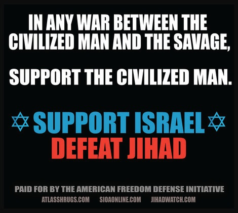 Pro-Israel Advertisement